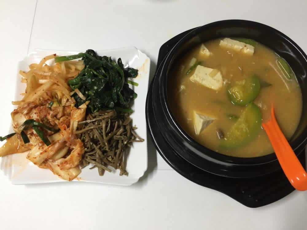 diabetes blood sugar test before and after eating Korean food soybean paste soup 된장찌개