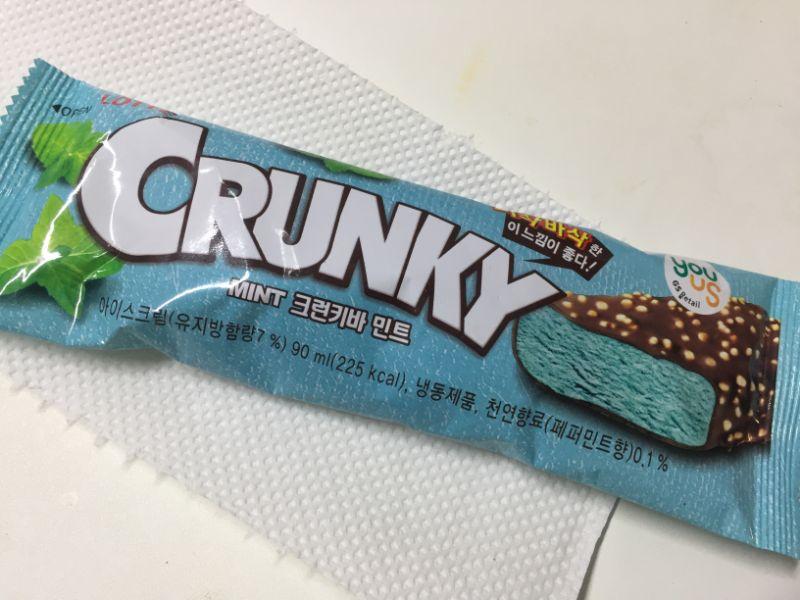 diabetes ice cream bar