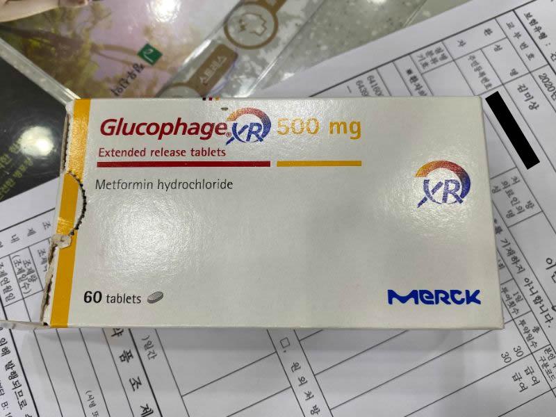 diabex glucophage metformin