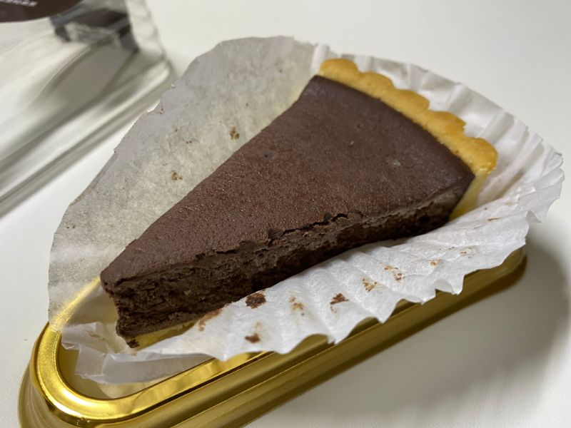 diabetes friendly baked goods chocolate tart zero bakery