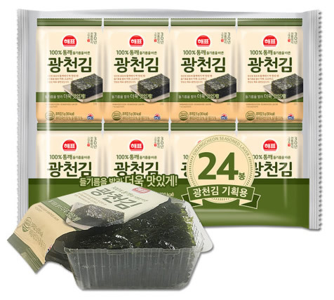 diabetes seaweed