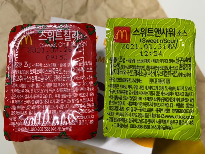 diabetes mcdonald's mcnuggets chicken nuggets sauce is bad sweet n sour chili sauce