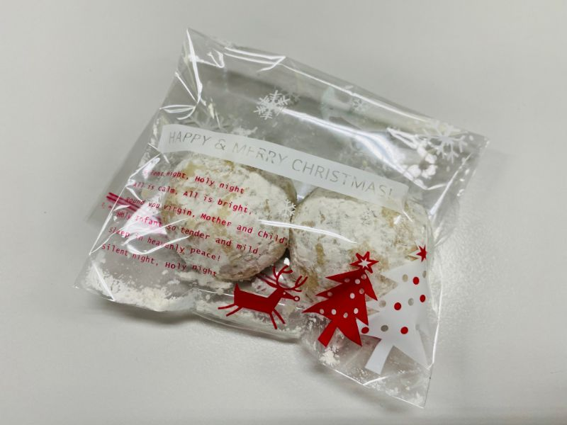 diabetes christmas cookies cashew nougat powdered sugar