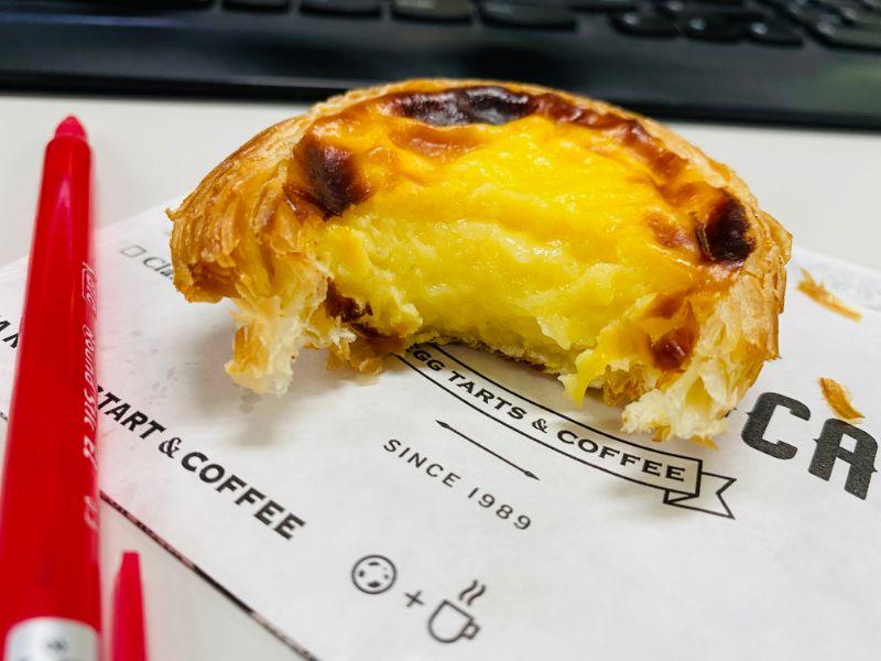 diabetes egg tart pastry