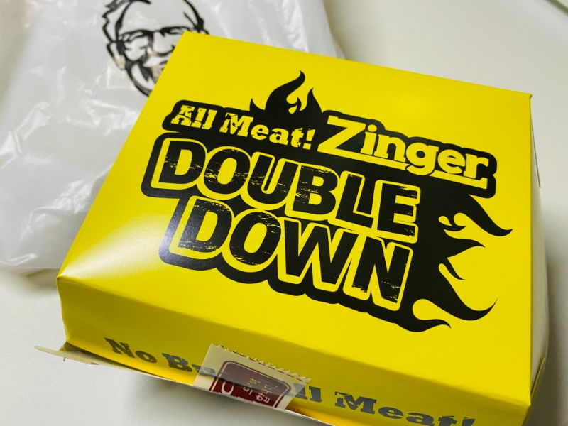 diabetes kfc double down no hash brown