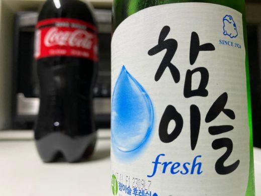 diabetes soju alcohol booze